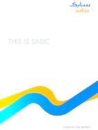 Download documents for SABIC INNOVATIVE PLASTICS