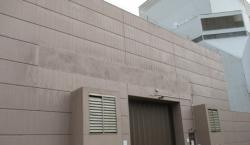 SIKA CONSTRUCTION PRODUCTS Concrete Repair, Coatings, Resin